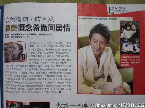 هانكيونغ يتحدث عن صداقته مع هيتشول .. المقالة كاملة !!!